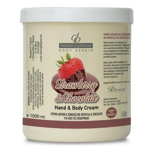 Body Cream with Strawberry & Chocolate