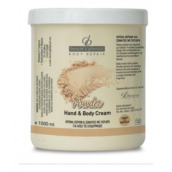 Body Cream with Powder