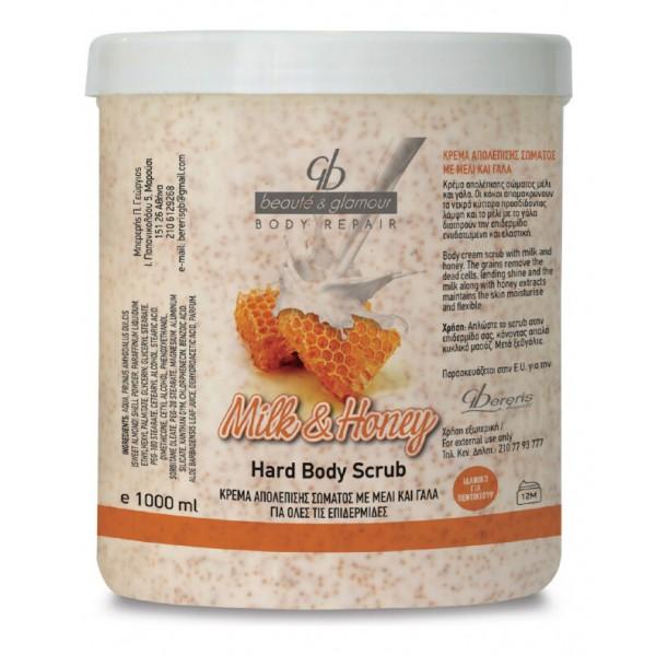 Body Scrub Milk & Honey