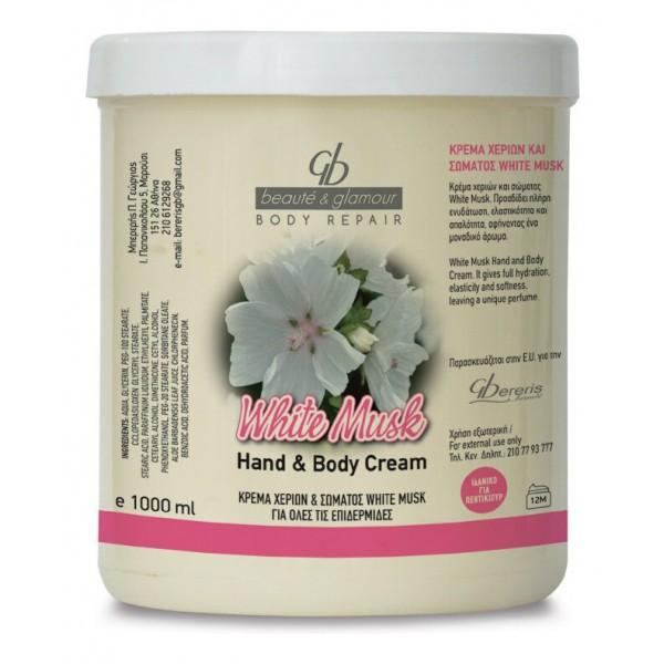 Body Cream White Musk