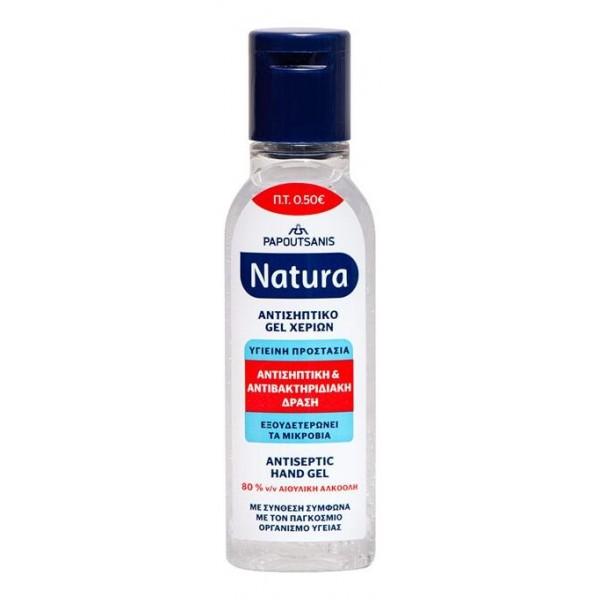 Antiseptic hand gel Natura 24ml