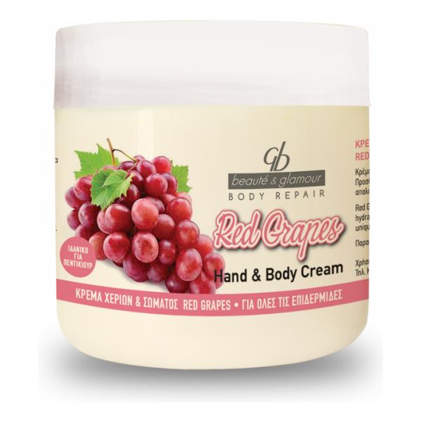 Body Cream Red Grapes 500ml