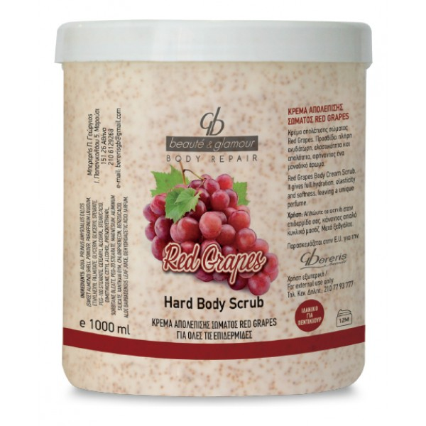 Body Scrub with Red Grapes 500ml