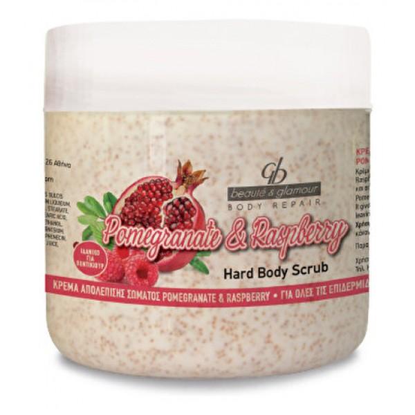 Body Scrub Pomegranate & Raspberry 500ml