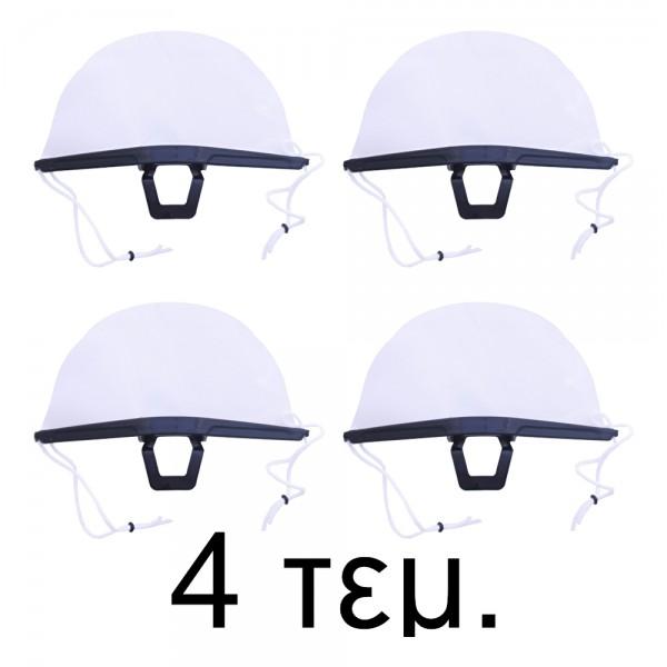 4 x Half Face Mask Shield
