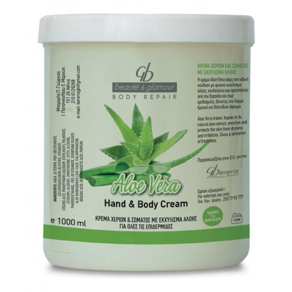 Body Cream Aloe Vera with Aloe extract