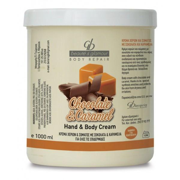 Body Cream Chocolate & Caramel