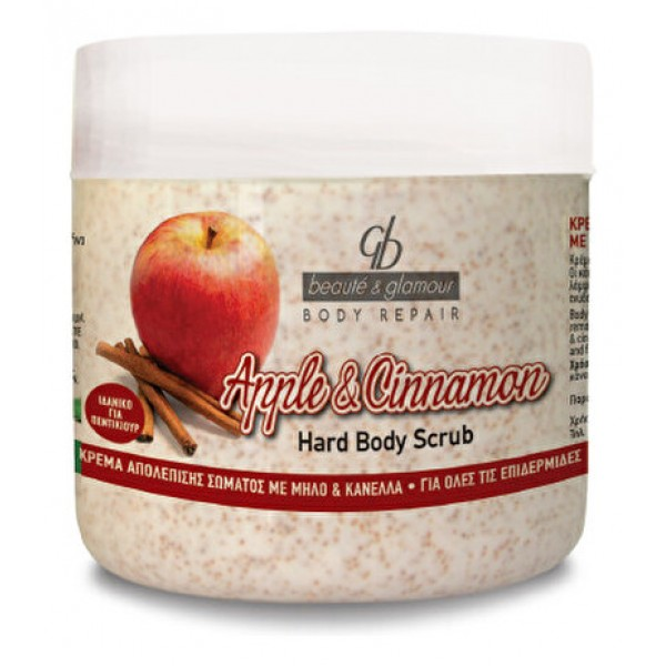 Body Scrub Apple & Cinnamon