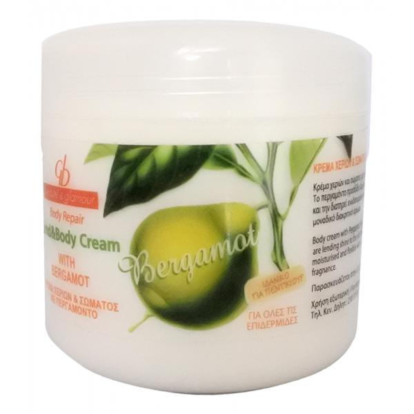 Body Cream Bergamot