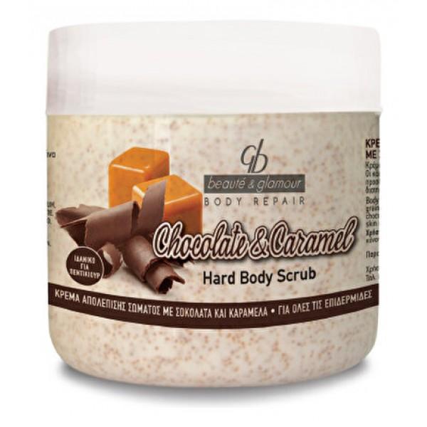 Body Scrub Chocolate & Caramel